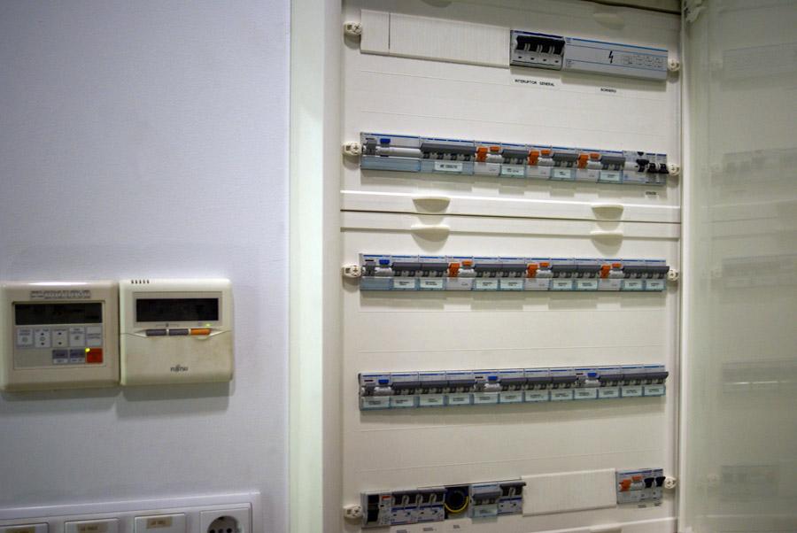 Electrocandela electricistas de confianza en murcia precios econ micos disponibilidad fines - Electricistas en murcia ...